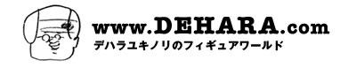 dehara-top