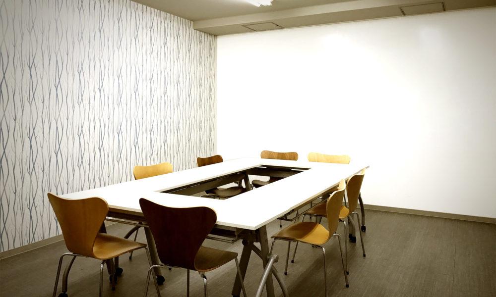 service_meetingroom