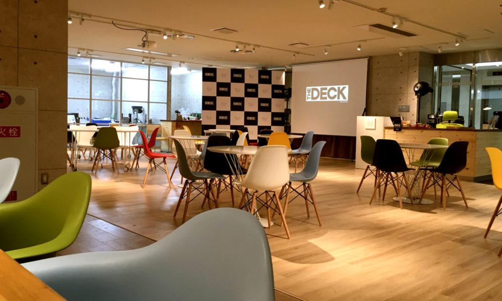 The DECK コワーキングスペース